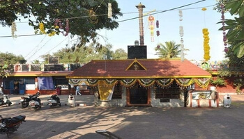 Sri Ayyappa Swamy Temple