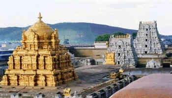 Tirupati-Tirumal-Kanipakam-Sri Kalahasti Tour