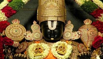 Tirupati Tirumala Tour package